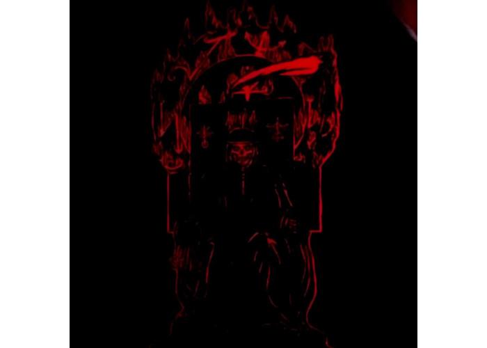 Лик Каина зеркало черное