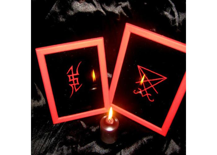 Зеркало черное с сигиллой демона