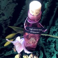 Гармонизация ведьмина бутыль