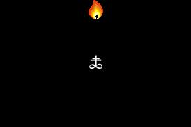 Интернет магазин «Чёрная свеча»